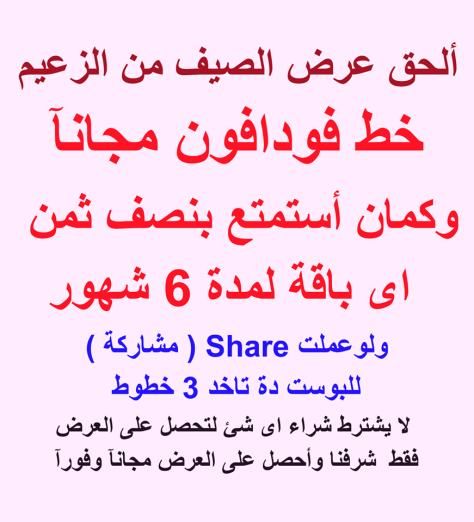 12976766_764661477002882_3958837458979809878_o.png