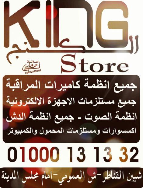 471a3683-b7ba-482b-ae01-858be5bbc127