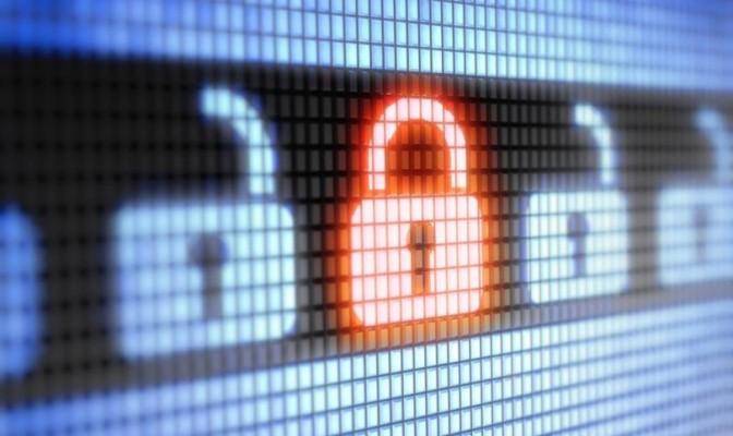 """أكتشف ما هو """"جدار الحماية"""" Firewall"""