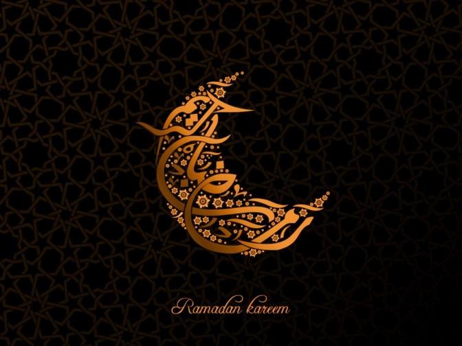 إمساكية شهر رمضان الكريم لعام 1437 هجرية – 2016 ميلادية ومواعيد الصلاة (كل عام وأنتم بخير )